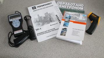 Сертифицированная лаборатория бетона
