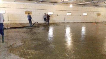 Мпк бетон москва сколько нужно цементного раствора на стяжку